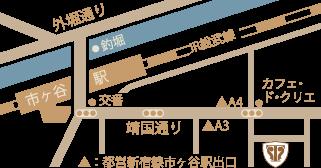 弦楽器Tonicaへのアクセスマップ